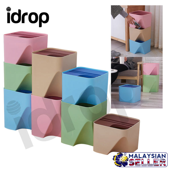 idrop Portable Colorful Household Stackable Waste Basket [ Small /Big ]
