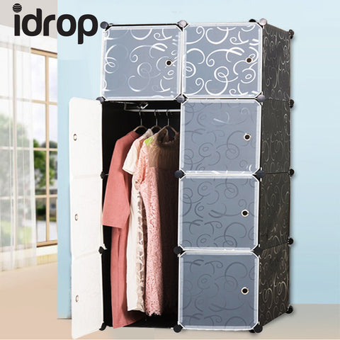idrop 8 Cubes Wardrobe with Hangers