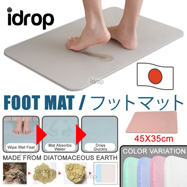 idrop Japan Natural Fast Drying Water Absorption Diatom Bath Mat [ 45cm x 35cm ]