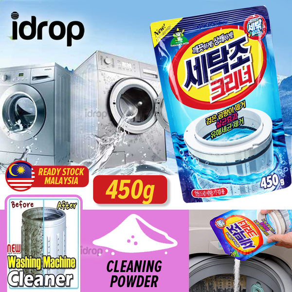 idrop [ 450g ] WASHING MACHINE CLEANER Cleaning Agent Powder
