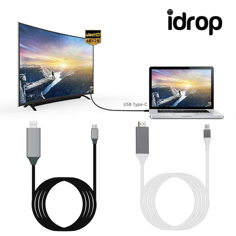 idrop Type C to HDMI HDTV TV Video Cable for Macbook HD Projector Samsung S8