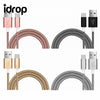 idrop USB Type C Flexible Stainless Steel Data Sync Charge Cable For LG / Huawei / Xiaomi