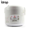idrop FW8500-4B Fuwang Multi-function Electric Rice Cooker