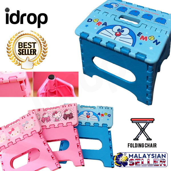 idrop Portable Foldable Handle Cartoon Chair for Kids Children