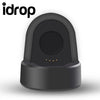 idrop Magnetic Vertical Charger Huawei 2nd Gen