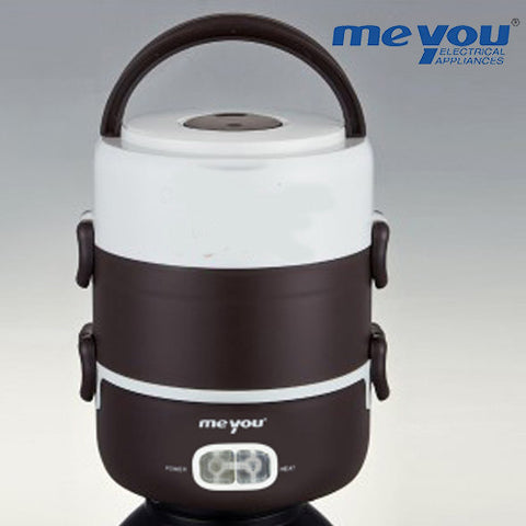 MEYOU 3 Layer Multifunctional Electric Lunch Box
