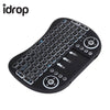 idrop Backlit Mini Wireless Keyboard With Touchpad Mouse Combo and Multimedia Keys for Android TV Box HTPC PS3 Smart Phone Tablet Mac Windows OS