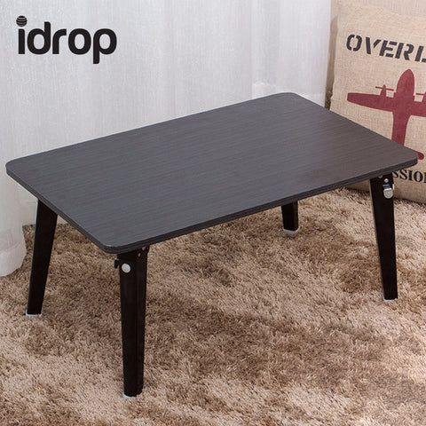 idrop Multifunctional folding tables Laptop desk