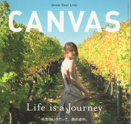 CANVAS MAGAZINE INTERVIEW WITH BELINDA