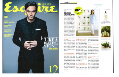 ESQUIRE HONG KONG INTERVIEW