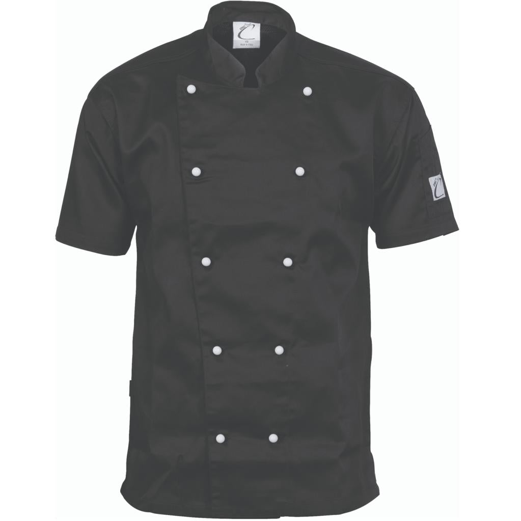 DNC 1101 Traditional Short Sleeve Chef Jacket