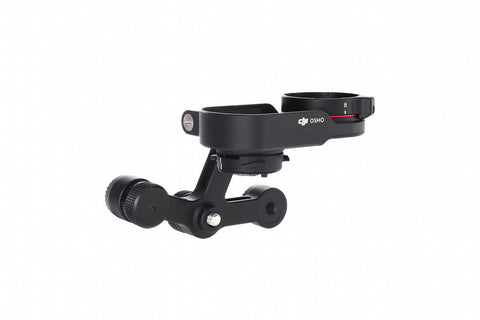 DJI | Osmo - X5 Adapter