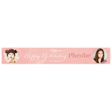 Pretty in Pink Banner (2 image)