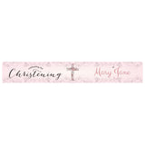 Floral Christening : Pink Banner <br/> with a space for a name or message