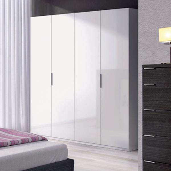 SERENA 4 Door Wardrobe in White - Online4furniture