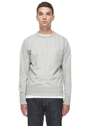 Sweatshirt in Grey Marl