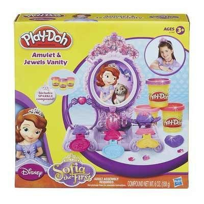 Sofia The First Amulet And Jewels Vanity Set - Little Whale