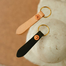 Leather Key Ring in various colours