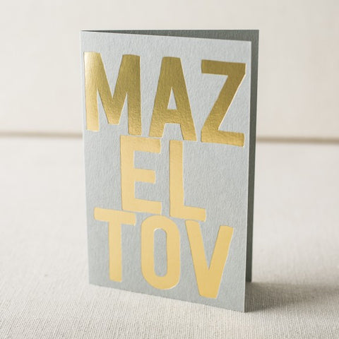 Mazel Tov Foil Stamped Card from Smock - Jewish Gifts, Collectibles and Judaica | Reboot Shop