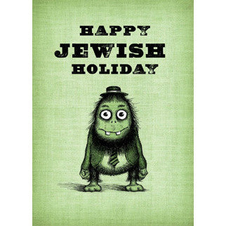 Happy Jewish Holiday Card from Bald Guy Greetings - Jewish Gifts, Collectibles and Judaica | Reboot Shop