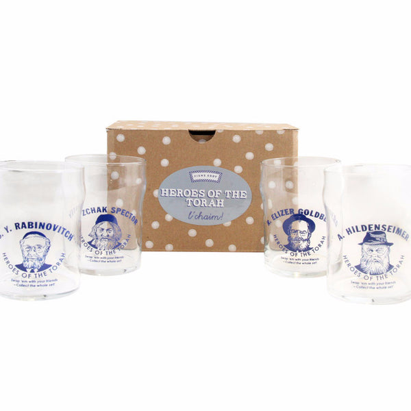 Heroes Of The Torah Glasses from Fishs Eddy - Jewish Gifts, Collectibles and Judaica | Reboot Shop