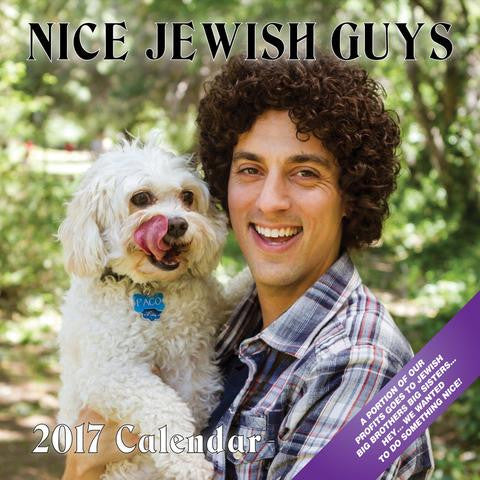 Nice Jewish Guys Calendar 2017 from ModernTribe