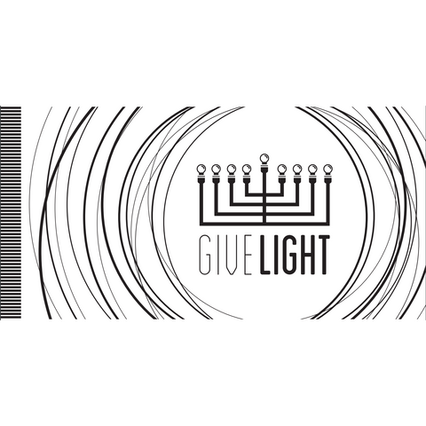 Give Light Coupon Book - Jewish Gifts, Collectibles and Judaica | Reboot Shop