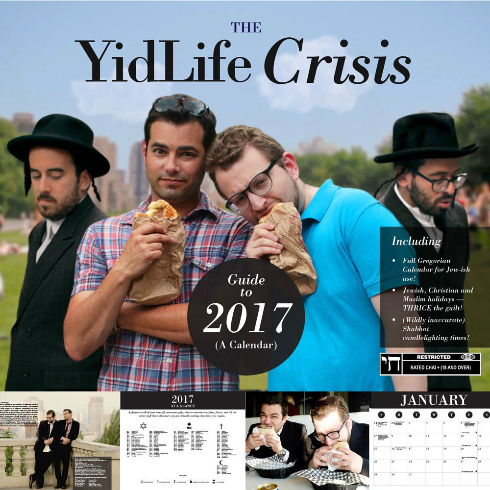 2017 YidLife Crisis Jew-ish Calendar - Jewish Gifts, Collectibles and Judaica | Reboot Shop