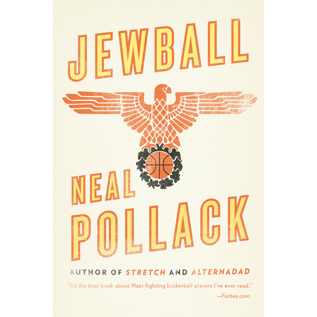 Jewball by Neal Pollack - Jewish Gifts, Collectibles and Judaica | Reboot Shop