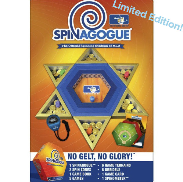 Spinagogue by Major League Dreidel - Jewish Gifts, Collectibles and Judaica | Reboot Shop