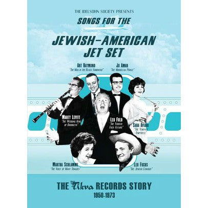 Songs for the Jewish-American Jet Set: The Tikva Records Story 1950-1973 from The Idelsohn Society for Musical Preservation