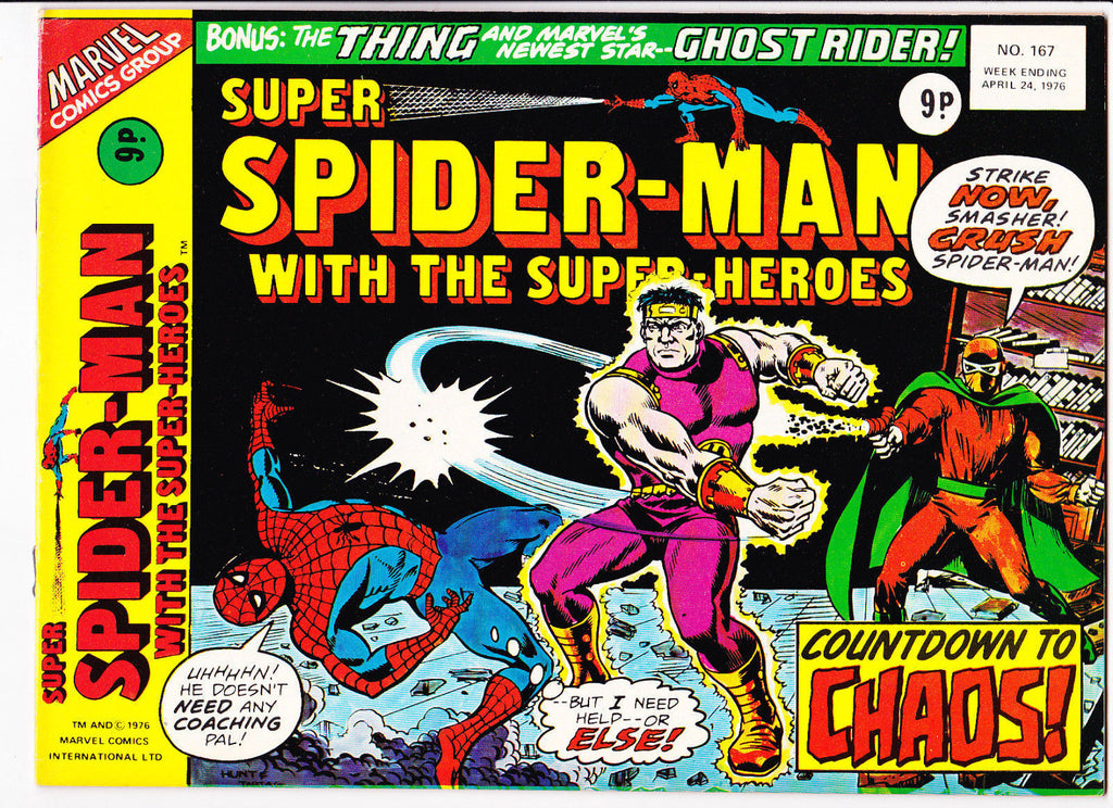 Super Spider-Man No.167 : 1976 : :