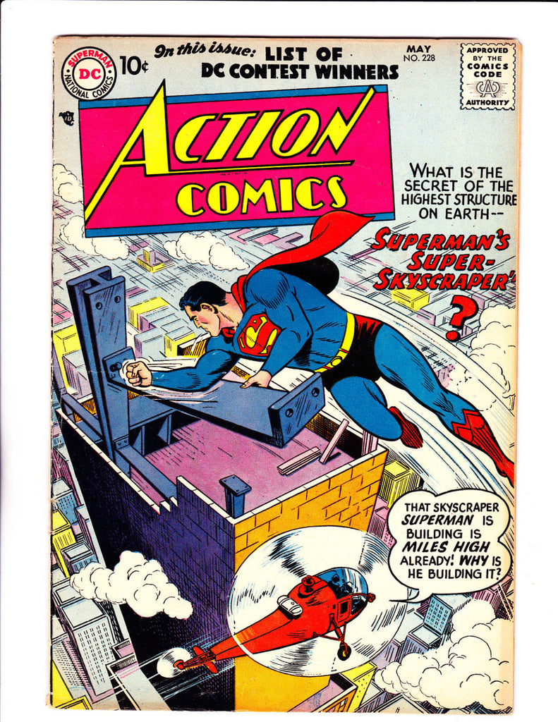 Action Comics No.228 : 1957 : : Congorilla Try-Out Story :