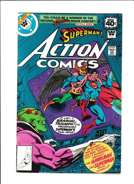 Action Comics No.491 : 1979 : : Whitman Variant :