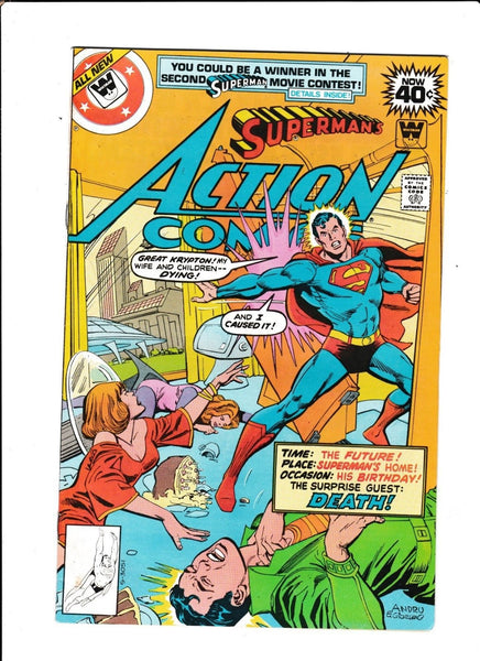 Action Comics No.492 : 1979 : : Whitman Variant :