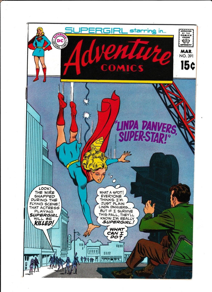 Adventure Comics No.391 : 1970 : :