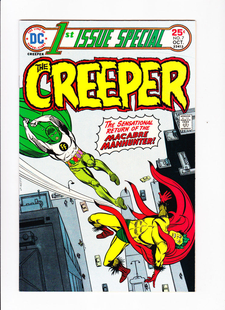 1st Issue Special No.7 :: 1975 :: :: The Creeper ::