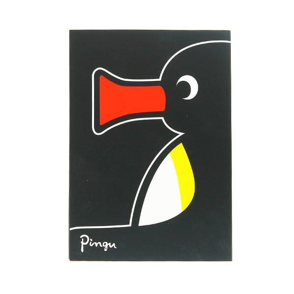 Pingu Luxury Lined A5 Notebook