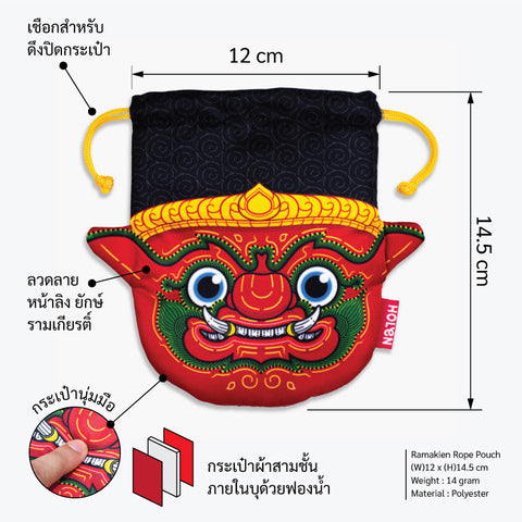 Ramakien Rope Pouch - Rithikasoon Dimension