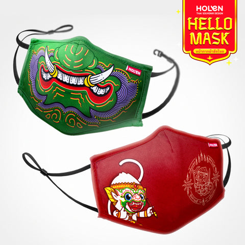 Hello Mask Ramakien Collection