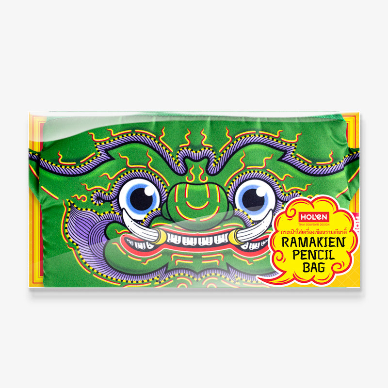 Ramakien Pencil Bag - Thotsakan Package
