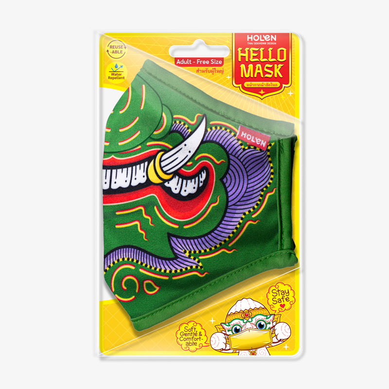 Hello Mask - Thotsakan Packaging