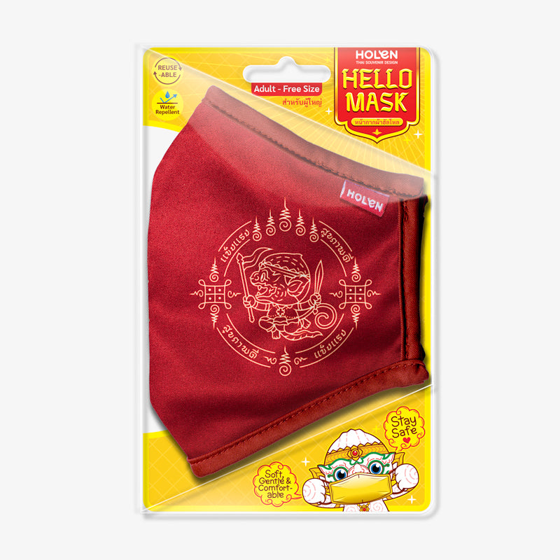 Hello Mask - Hanuman's Talisman Package
