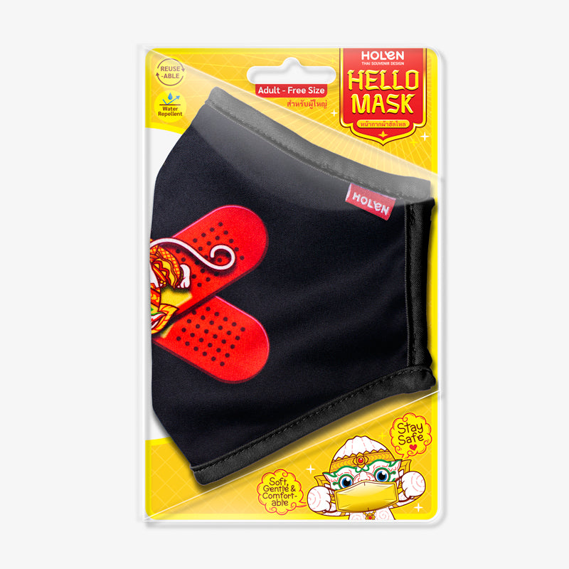 Hello Mask - Hanuman's bandage Package