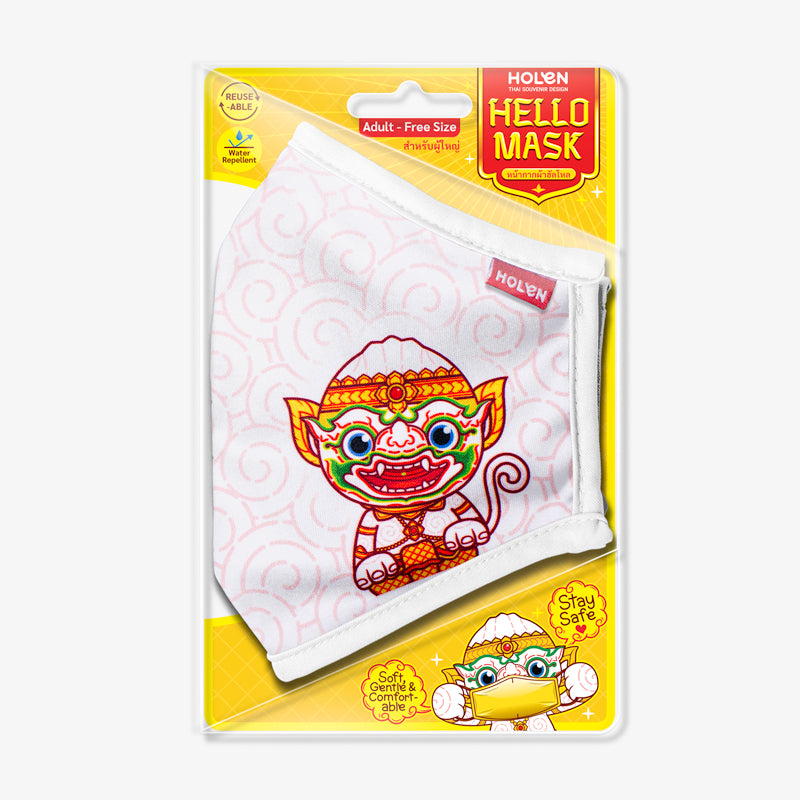 Hello Mask - Hello Hanuman Package