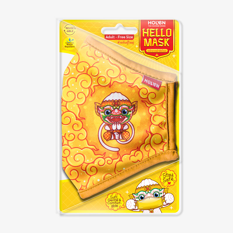 Hello Mask - Wind of Hanuman Package