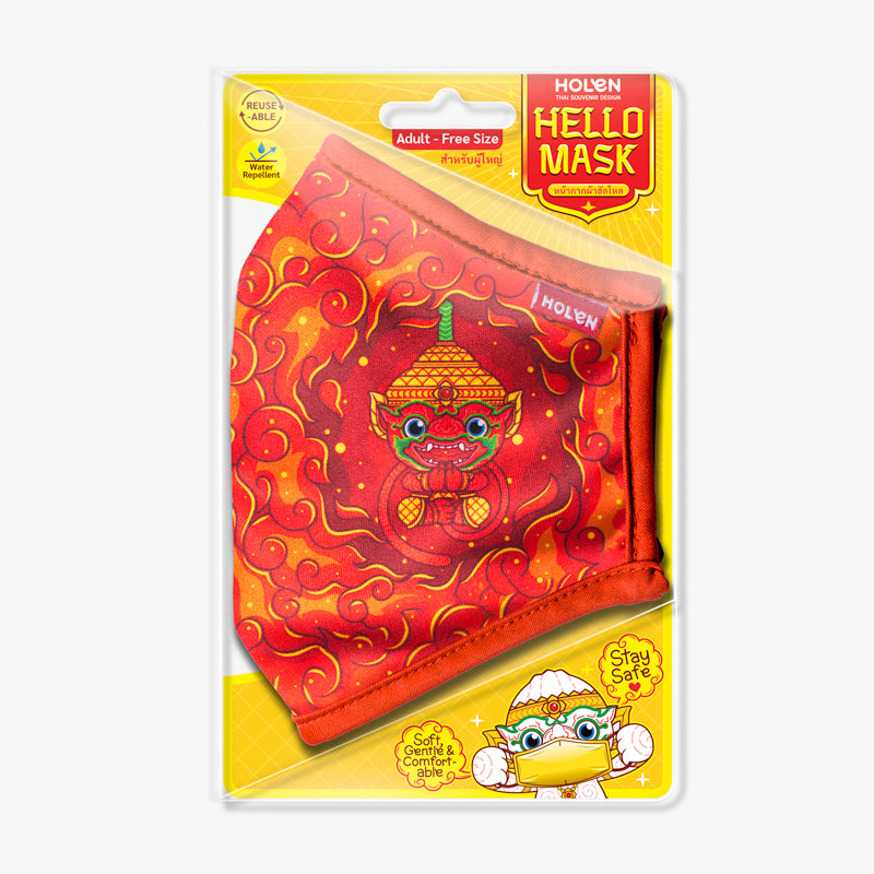 Hello Mask - Fire of Sukreep Package