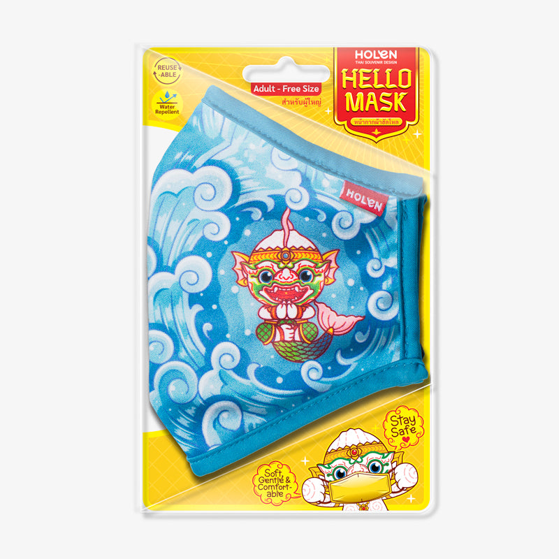 Hello Mask - Water of Machanu Package