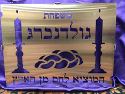 Customized Challah Board