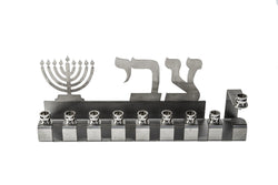Customized Hebrew Menorah's
